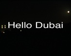 Hello Dubai Logo